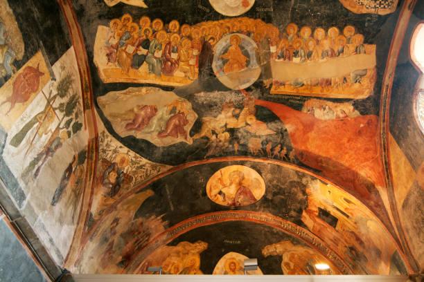 Chora museum, (Kariye Church) Istanbul, Turkey. stock photo