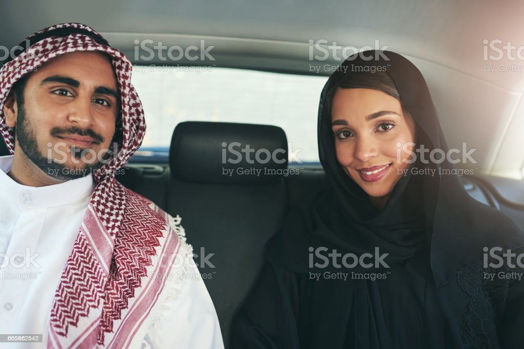 I chose the perfect partner to travel through life with stock photo