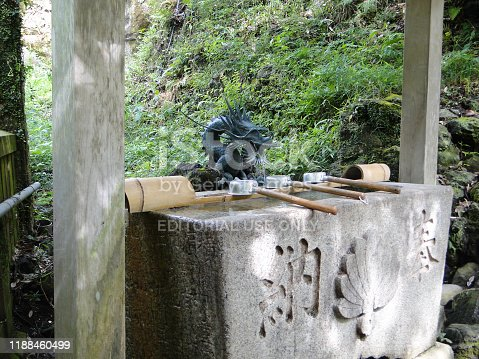 Kyoto, Japan - September 15, 2010: Japanese culture scene. Religious objects