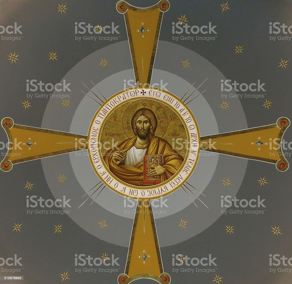 Christ looking down from Heaven stock photo