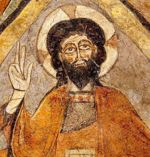 Christ Pantocrator stock photo