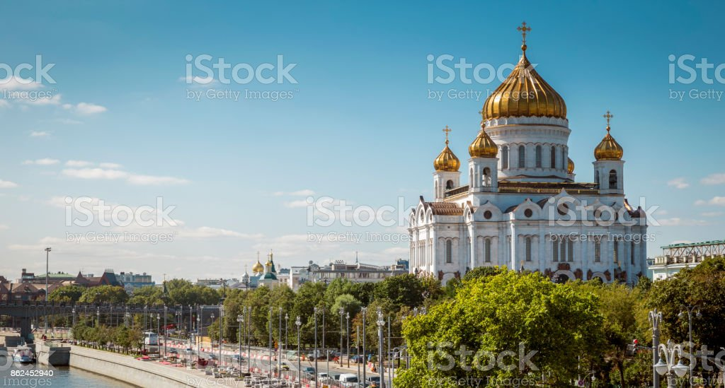 Christ The Savior Cathedral in Moscow, Russia stock photo