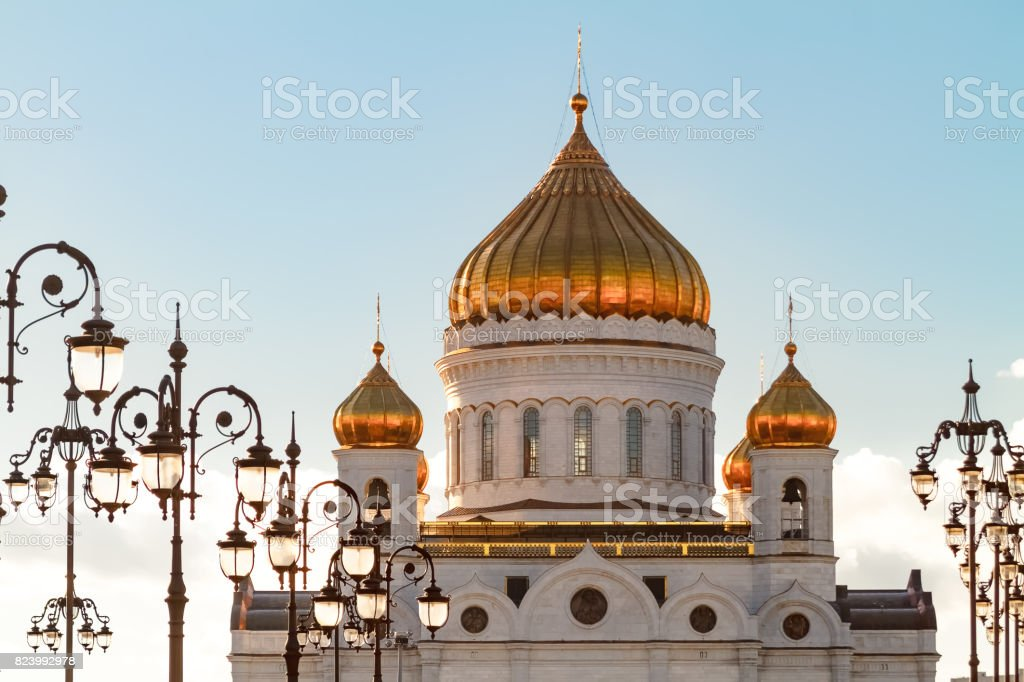 Christ the Savior Cathedral. Moscow. Russia. stock photo