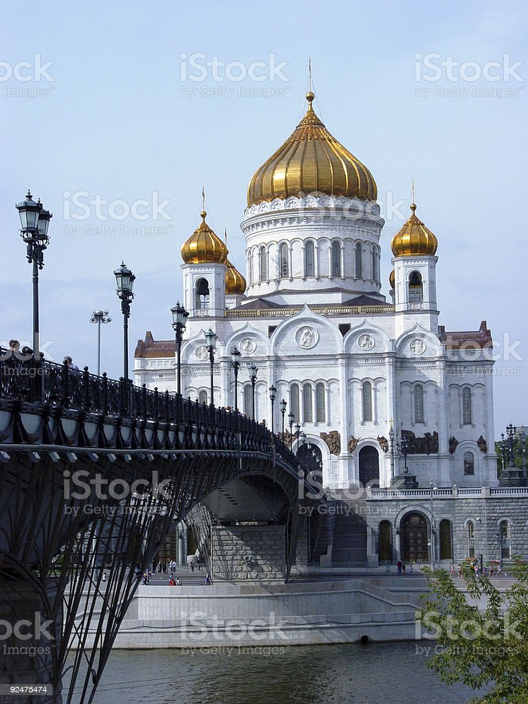 Christ the Savior Cathedral (vertical) royalty-free stock photo