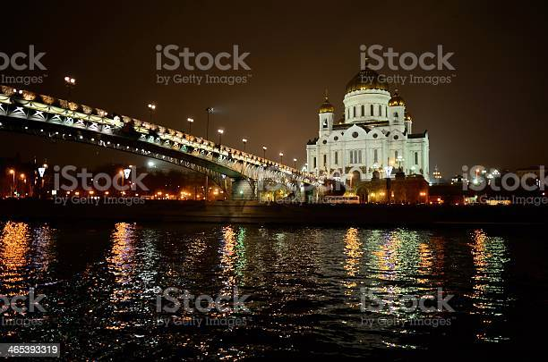Christ the Saviour Cathedral and Patriarchal Bridge