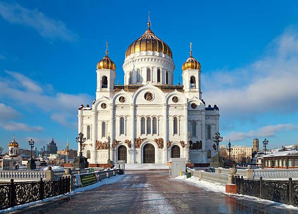christ the seagull-kathedrale, moskau, russland - russisch orthodoxe kirche stock-fotos und bilder