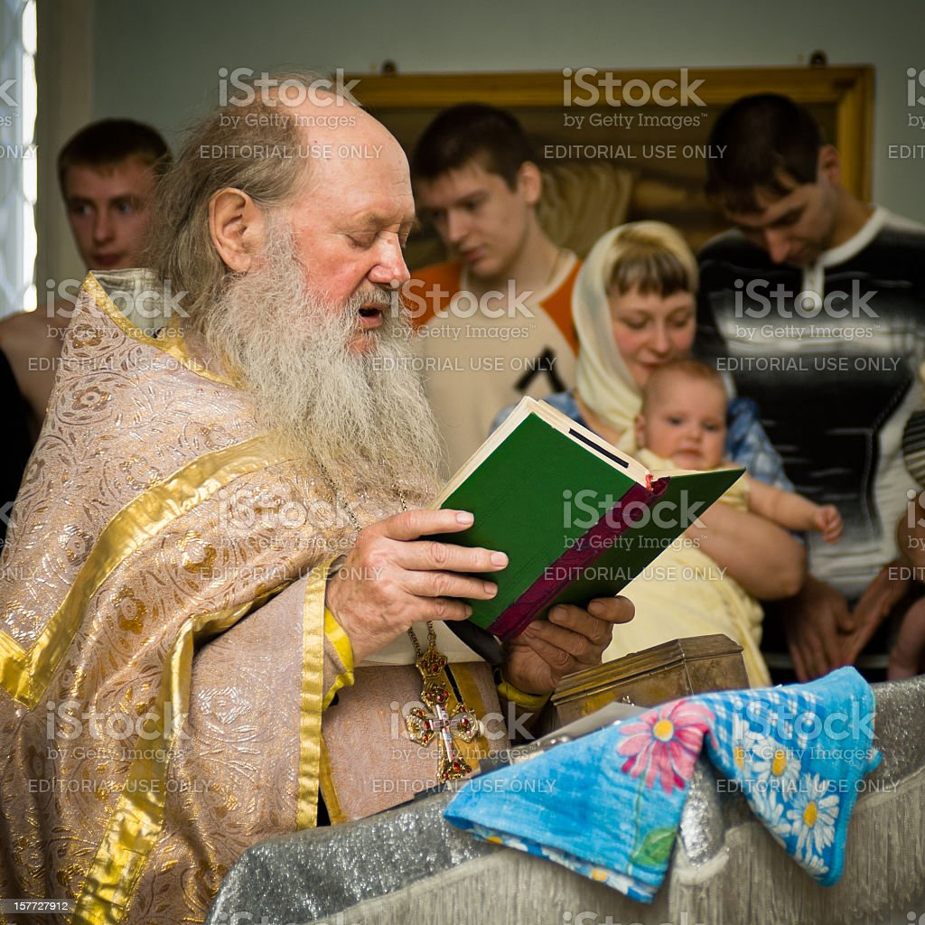 Christening ceremony in Russia royalty-free stock photo