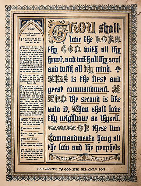 Christian alte Schrift 1800 der Heilige Bibel Seite – Foto