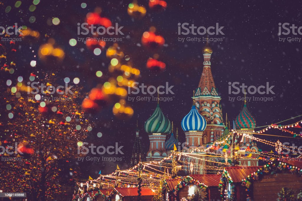 Christmas and New Year celebration market at the Red square in Moscow, Russia stock photo