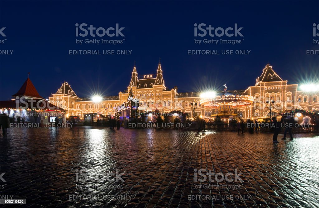 Christmas and New Year holidays illumination at night, Red Square in Moscow, Russia. stock photo