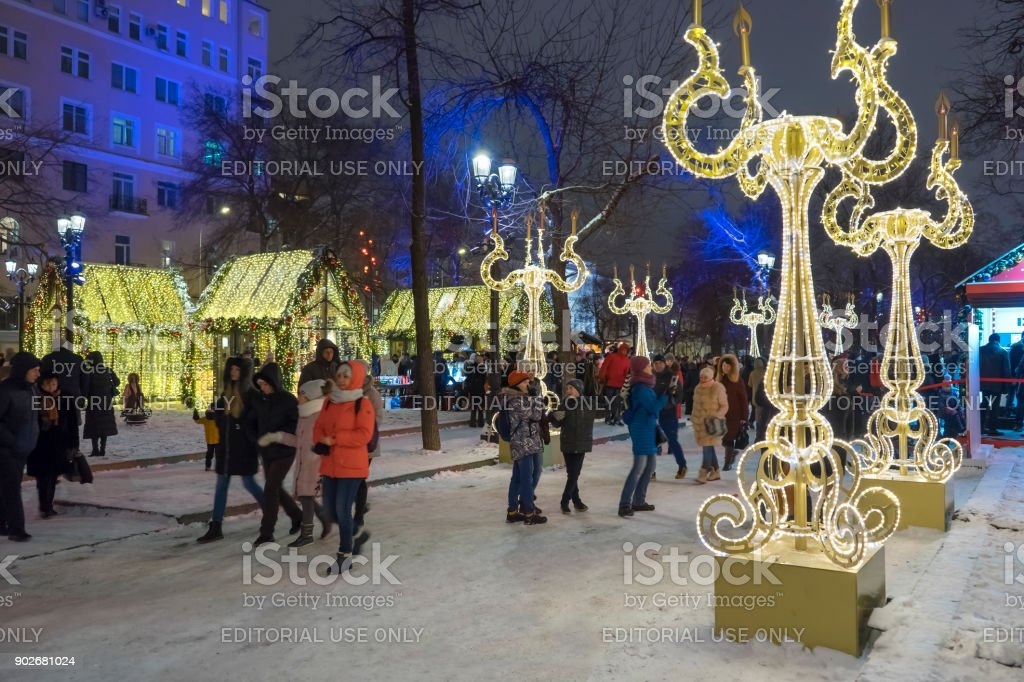 Christmas and New Year holidays in Moscow royalty-free stock photo