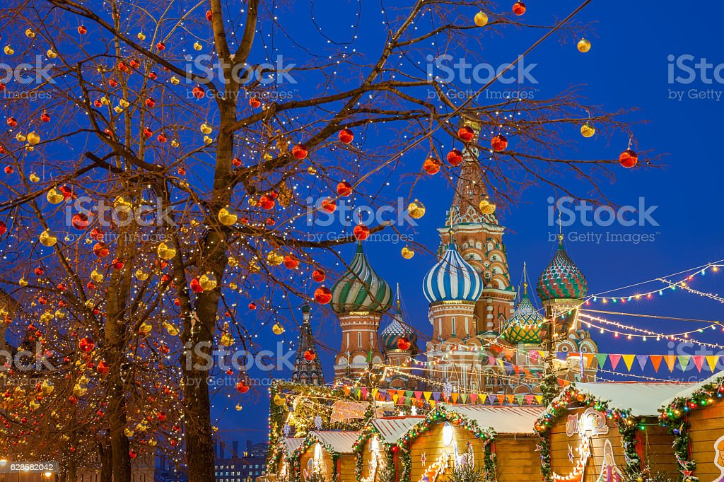 Christmas decorations at the Red Square, Moscow, Russia stock photo