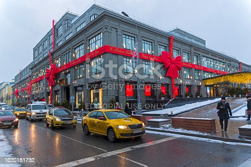 MOSCOW, RUSSIA - DECEMBER 25, 2017: Christmas decorations on the building of the building of the Central Universal Department Store. Moscow, Russia, December 2017.