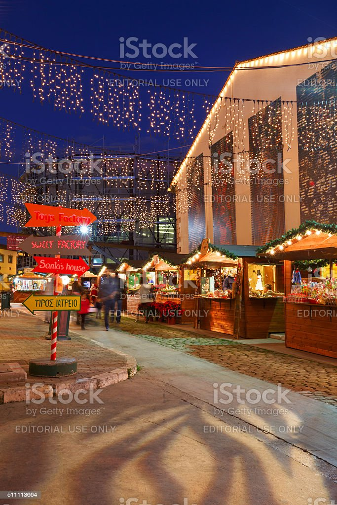 Christmas fair, Athens. stock photo
