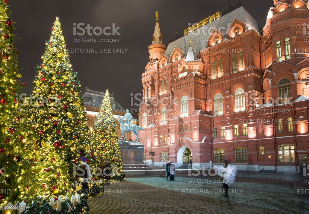 Christmas (New Year holidays) illumination and State Historical Museum at night, near the Kremlin  in Moscow, Russia stock photo