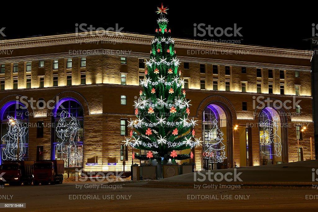 Natale illuminazione del centro di bambini negozio mosca russia