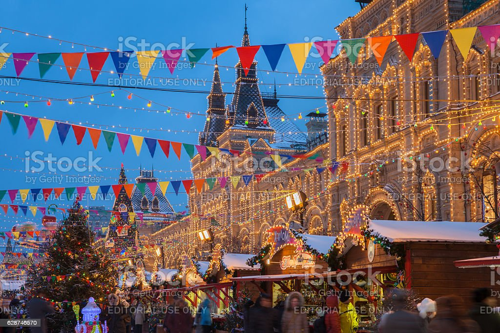 Christmas market at the Red Square, Moscow, Russia stock photo