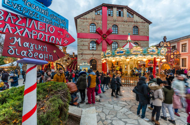 Christmas park Mill of the Elves in Trikala. stock photo