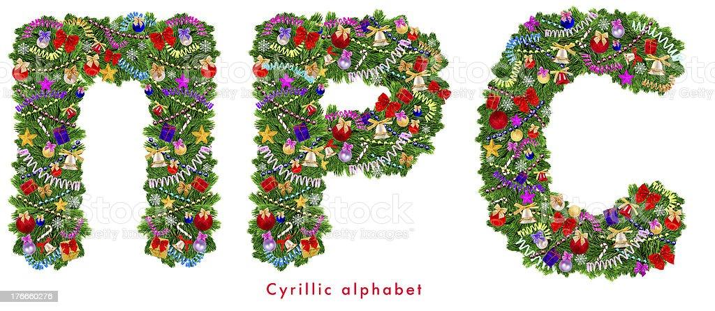 Christmas tree decoration - cyrillic alphabet royalty-free stock photo
