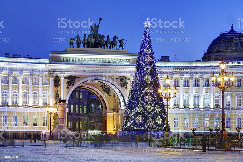 Christmas tree on Palace Square in St. Petersburg, Russia, nighttime. stock photo