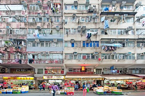 Chun Yeung Street Market Highrise Hong Kong China Stock Photo - Download Image Now