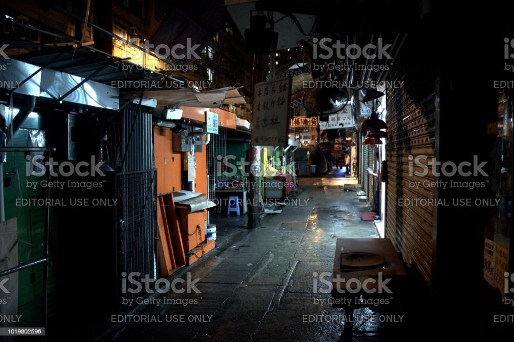 Chun Yeung street, North Point, Hong Kong island stock photo