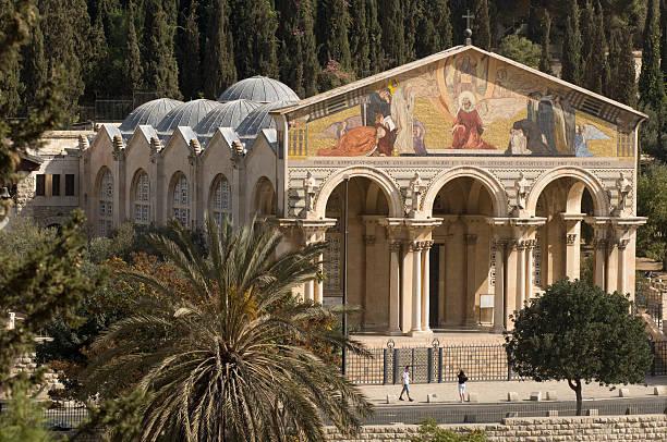 Church at Gethsemane stock photo