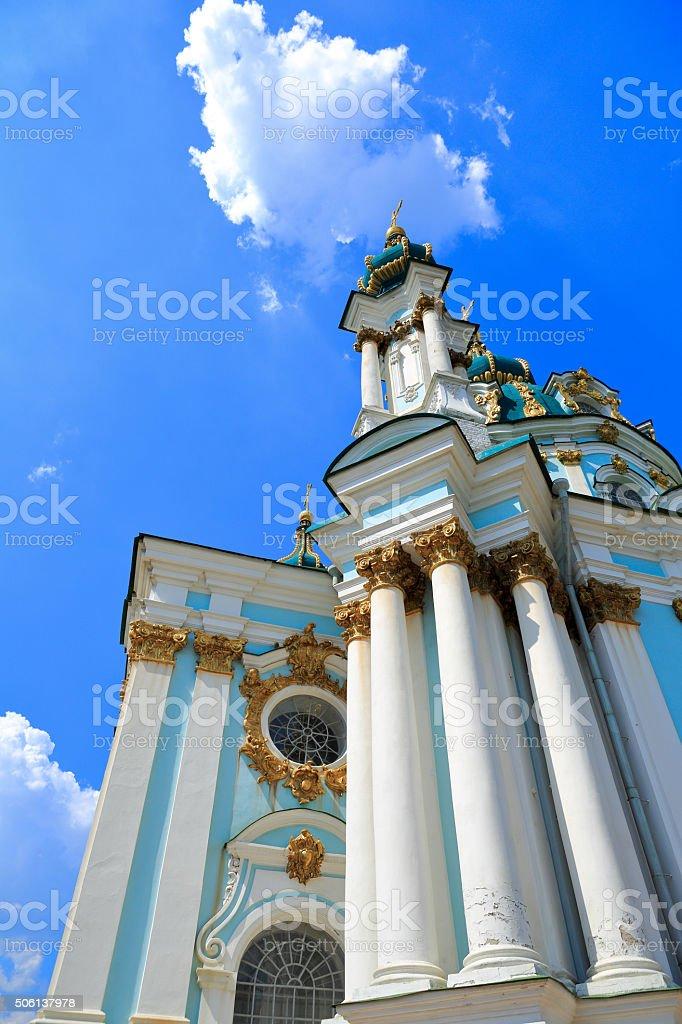 Church, blue sky and white cloud. Kiev, Ukraine stock photo