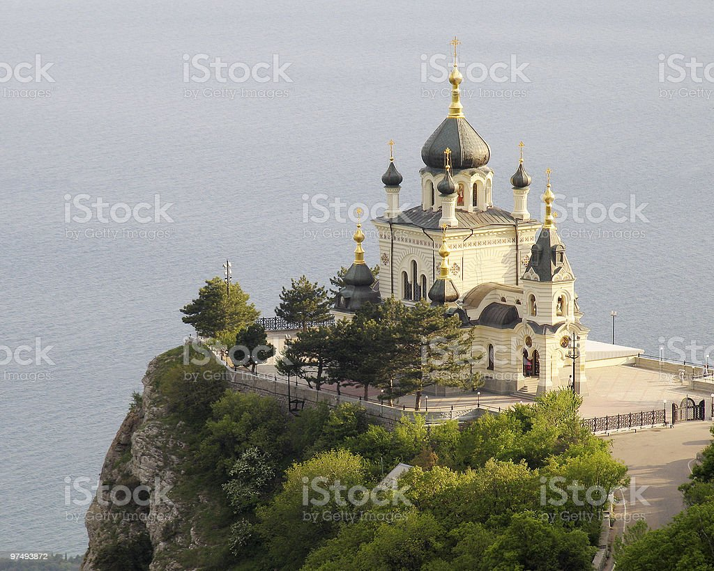 Church in Foros. royalty-free stock photo