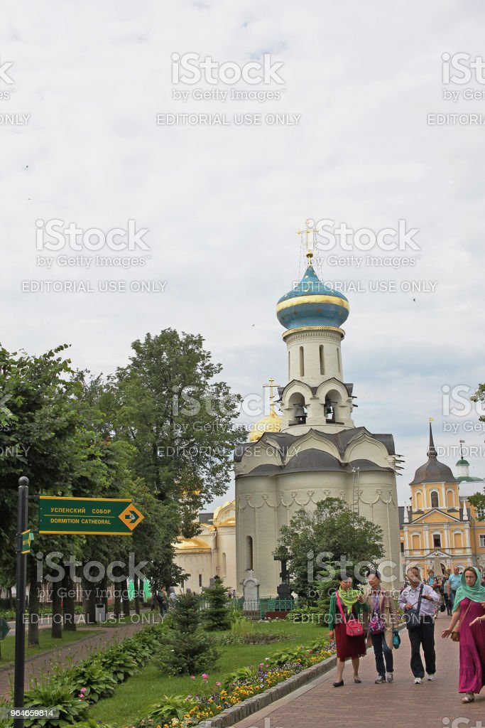 Church in honor of the Descent of the Holy Spirit in Russia royalty-free stock photo