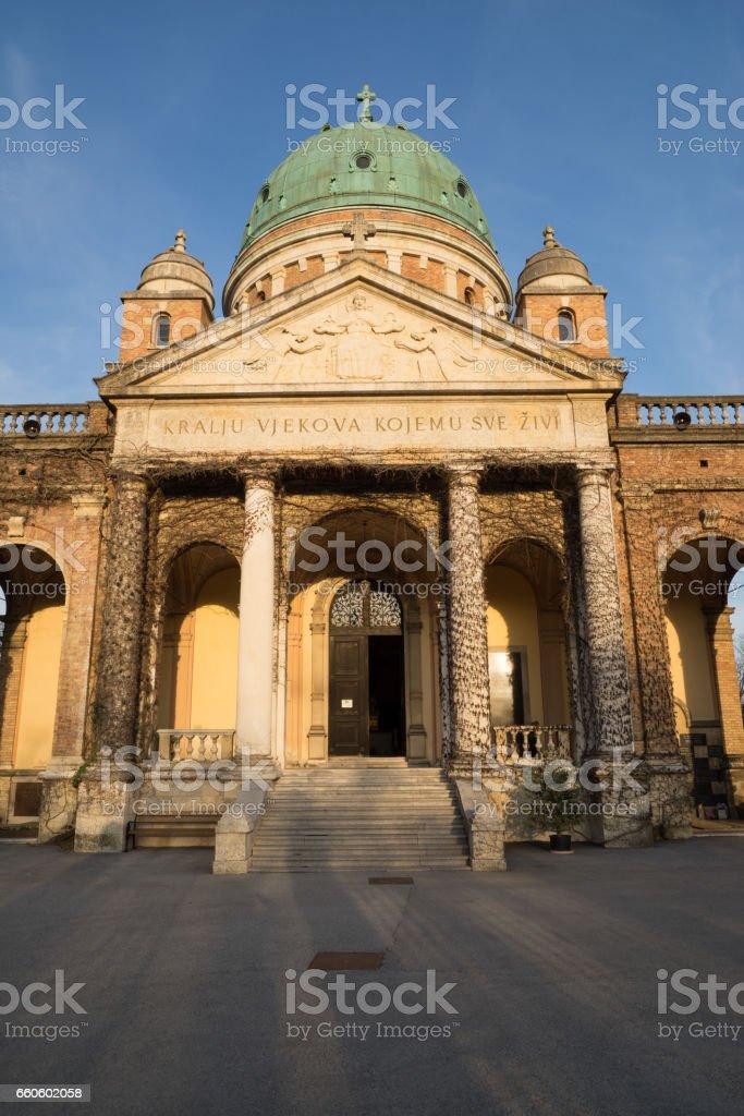 Church in Mirogoj Zagreb royalty-free stock photo
