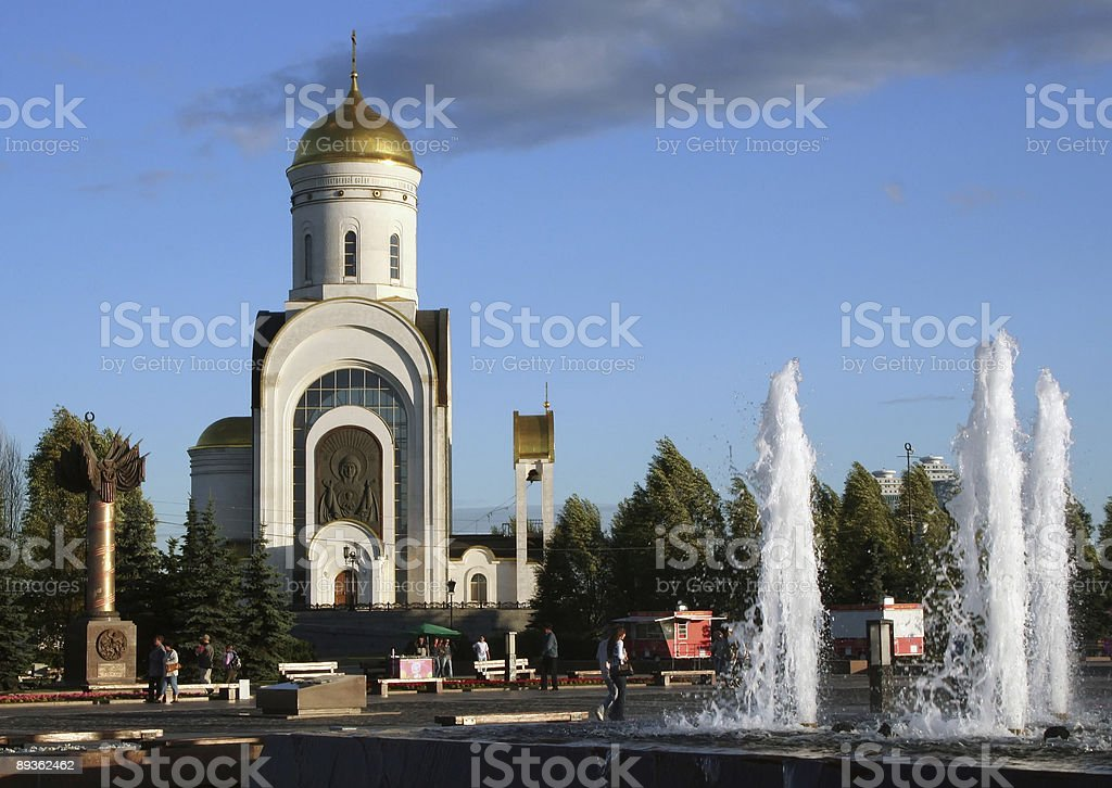 Church in Moscow square royaltyfri bildbanksbilder