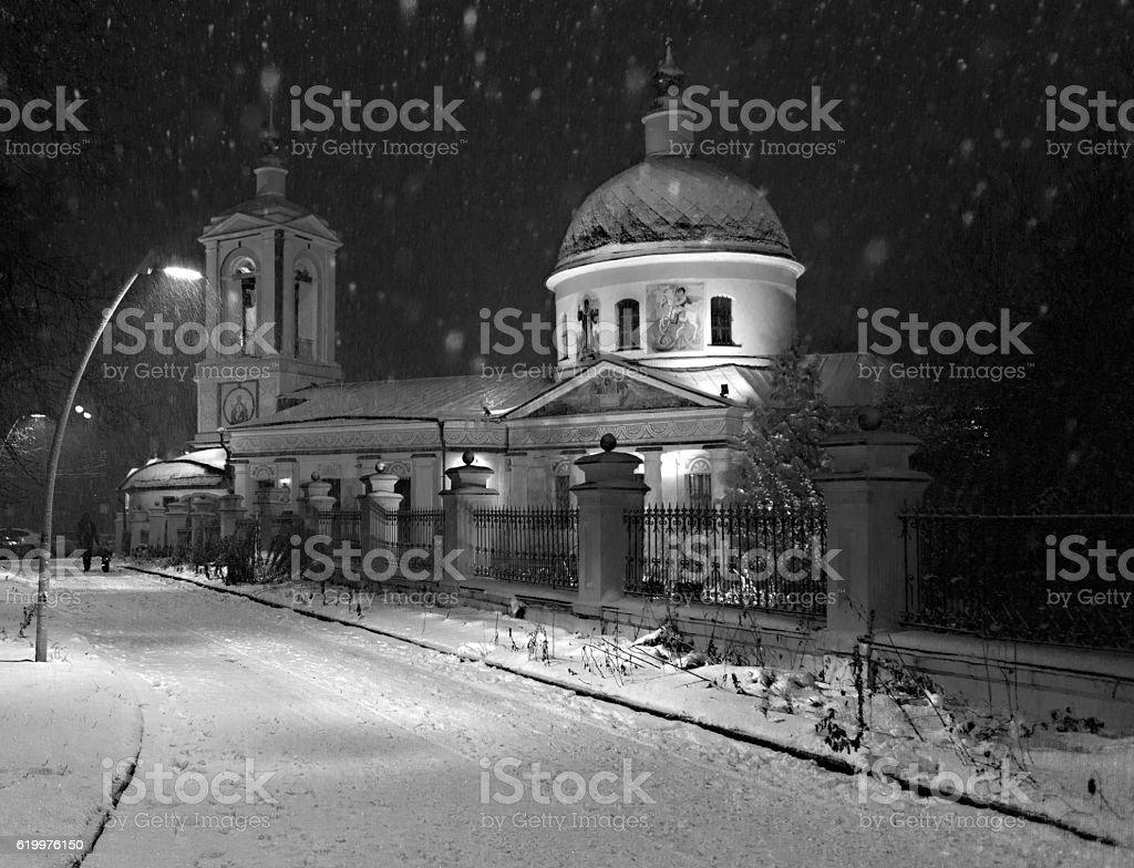 Church near Moscow State University – Foto