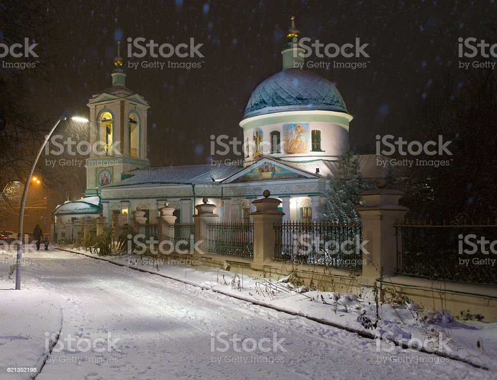 Church near Moscow State University (colored) – Foto