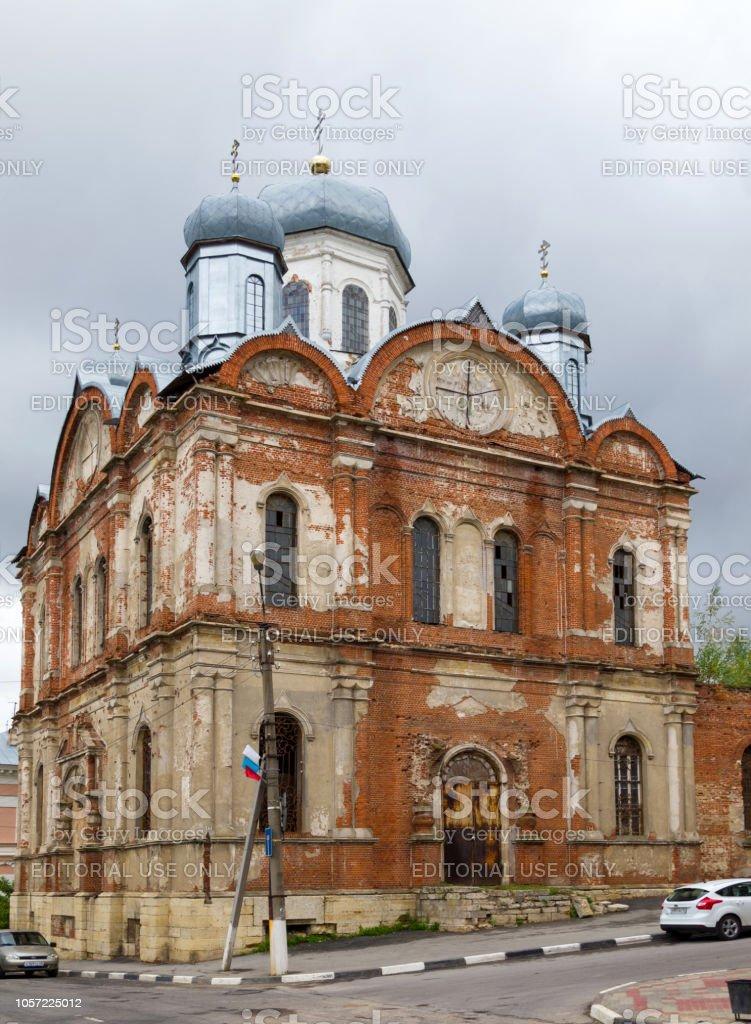 Kirche des Erzengels Michael. Yelets Stadt. – Foto