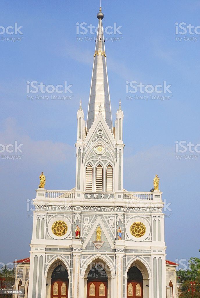 Church of Christan royalty-free stock photo