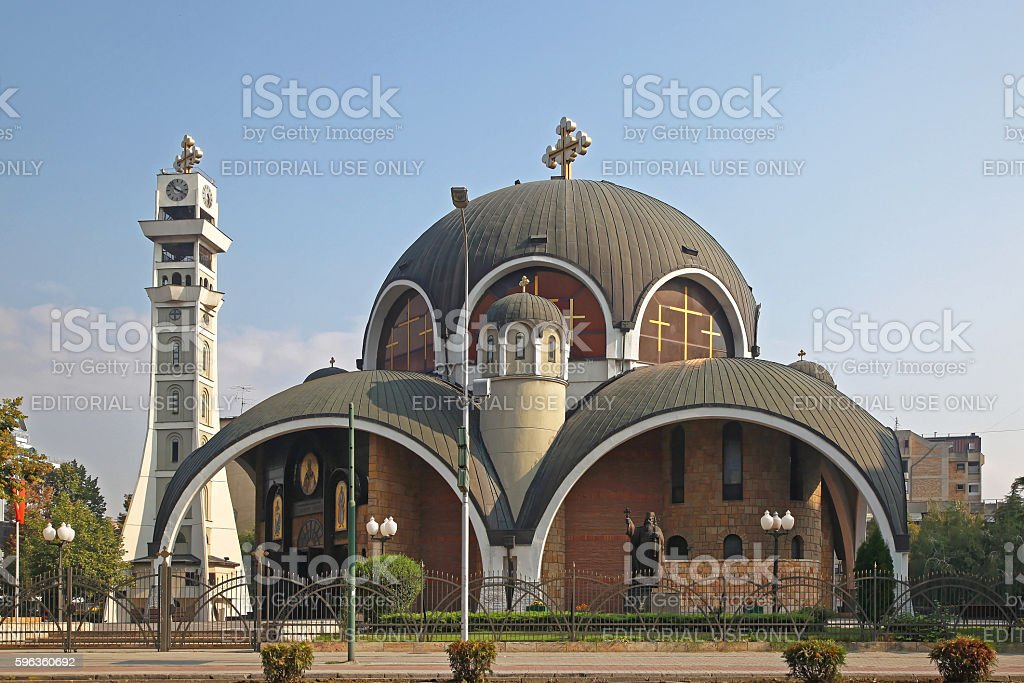 Church of Saint Clement Skopje royalty-free stock photo