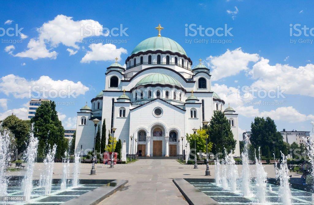 Église Saint Sava à Belgrade, Serbie - Photo
