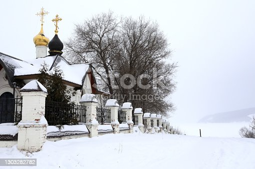istock Church of Saints Equal to Apostles Tsar Constantine and His Mother Helena 1303282782