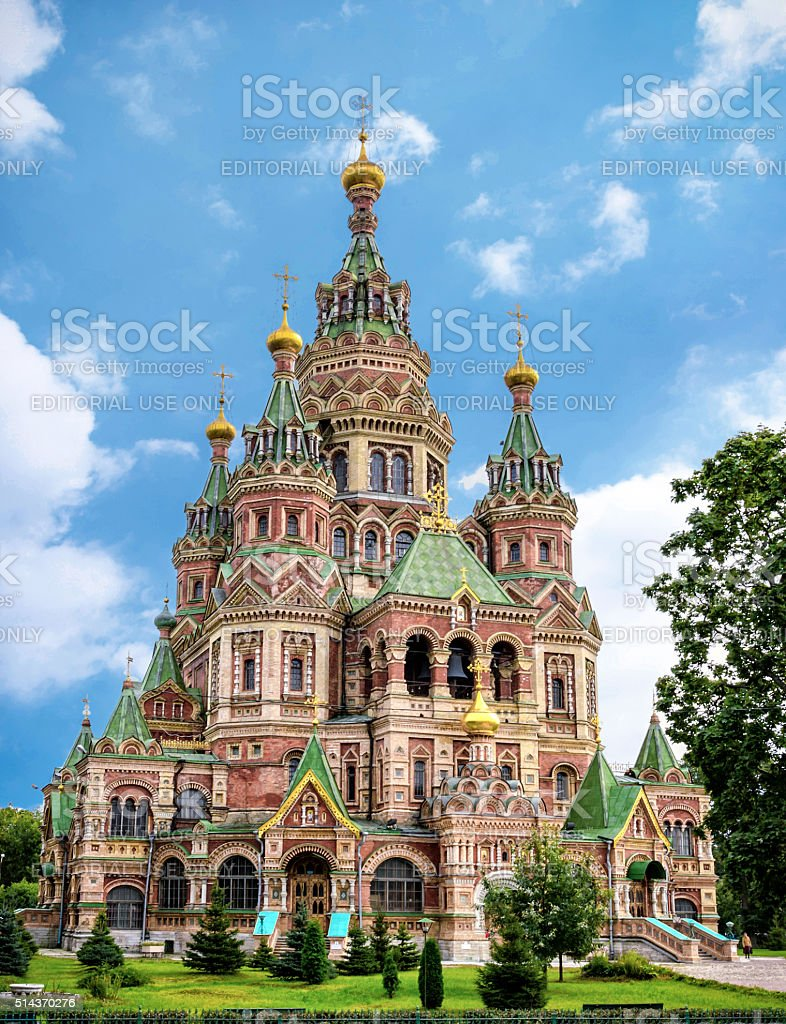 Church of Saints Peter and Paul in Petergof, Saint Petersburg stock photo