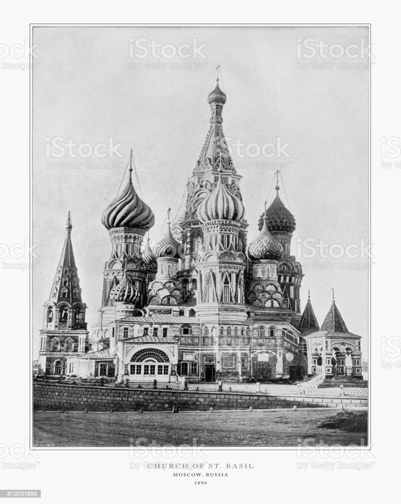 Church of St. Basil, Moscow, Russia, Antique Russian Photograph, 1893 stock photo