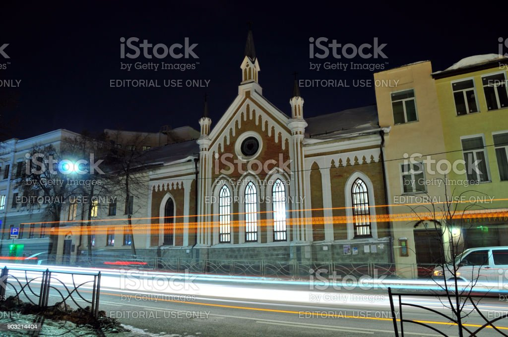 Church of St. Catherine, the German parish, the Lutheran faith. Karl Marx street. stock photo