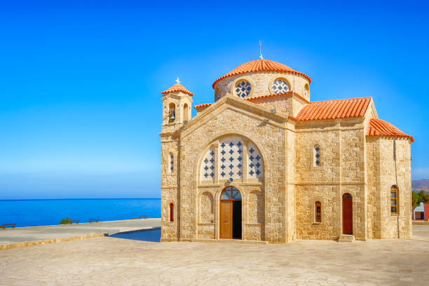 church of st. george in paphos , cyprus - cyprus стоковые фото и изображения