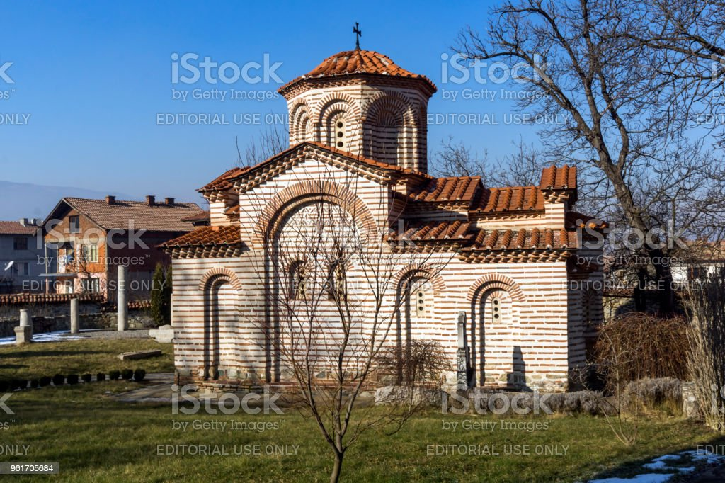 Church of St. George in Town of Kyustendil, Bulgaria stock photo