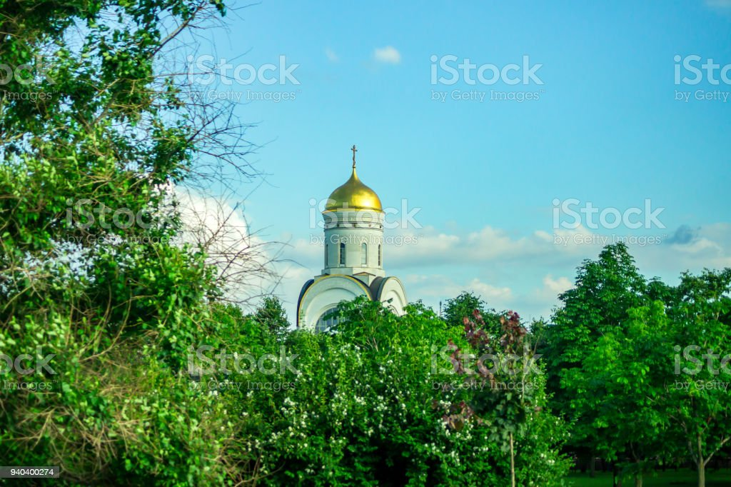 Church of St. George on Poklonnaya Hill in Moscow stock photo