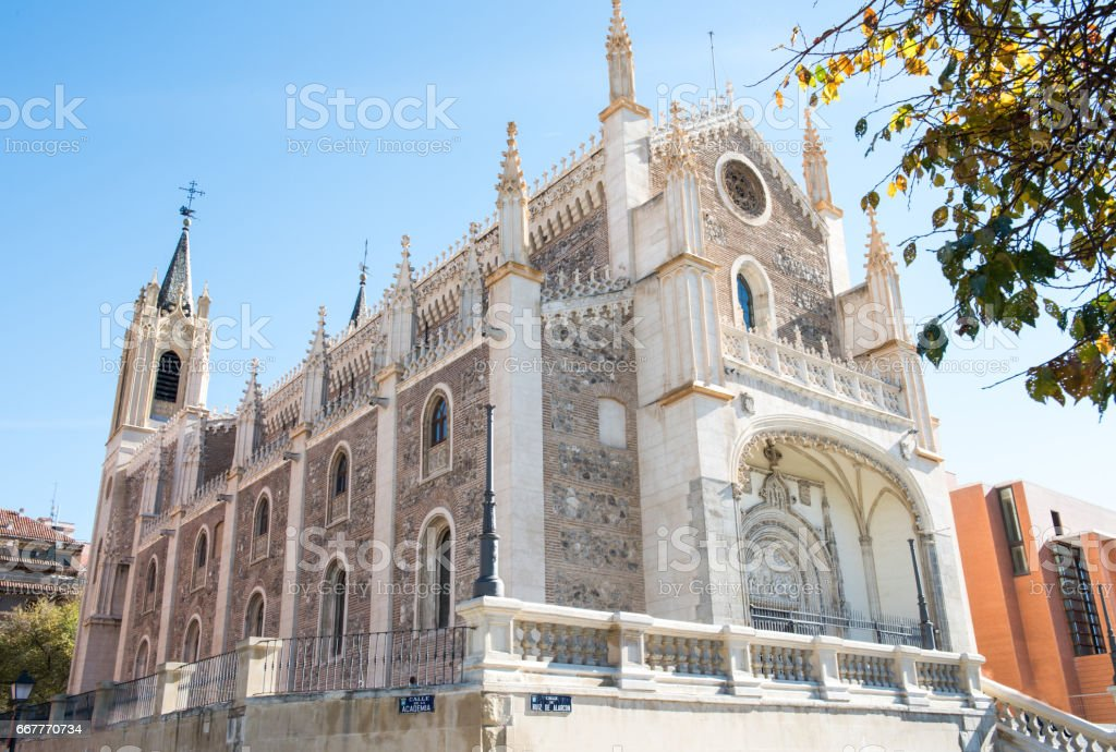 Church of St. Jerome the Royal - Roman Catholic church next to the Prado Museum in central Madrid - Photo