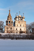 istock Church of St. John Chrysostom with bell tower in Vologda 637936062