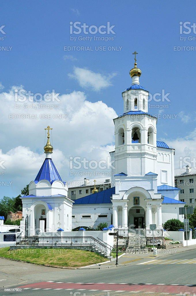 Church of St. Paraskeva Pyatnitsa. Kazan, Tatarstan, Russia stock photo