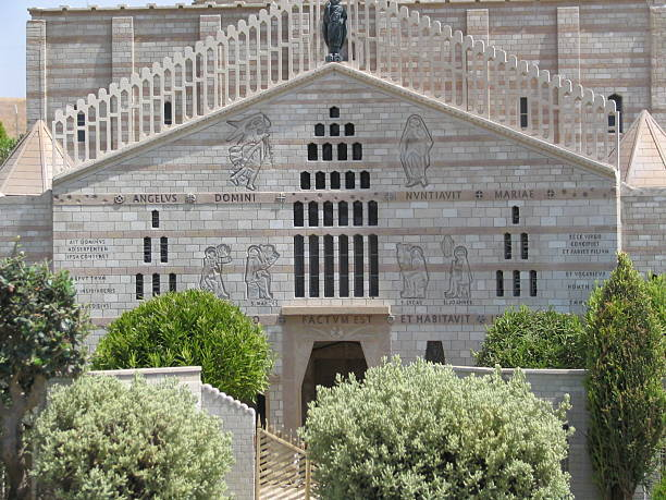 church of the annunciation church of the annunciation in nazareth Amen stock pictures, royalty-free photos & images