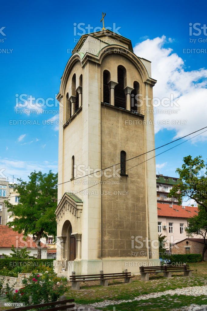 Church of the Ascension, Belgrade stock photo